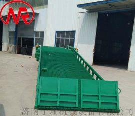 移动式电动液压登车桥 集装箱装卸货平台