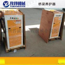 陕西西安制梁厂冬季混凝土养护锅炉燃油型的价格