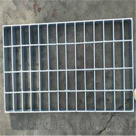 江苏排水不锈钢防滑钢格栅厂家现货