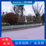 雲南附近綠化護欄廠 公園草坪護欄