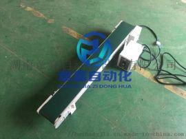 小型皮带机 微型皮带线 实验室传送带