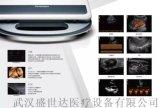 武漢M6S攜帶型超聲參數2019報價