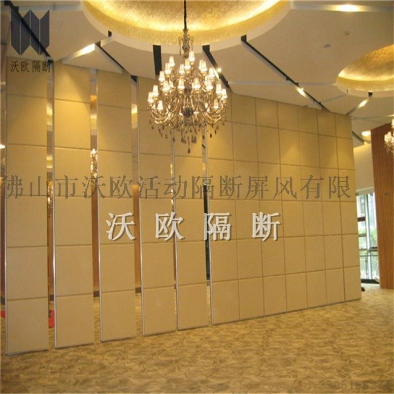 重庆65型餐厅,饭店活动折叠屏风厂家直销
