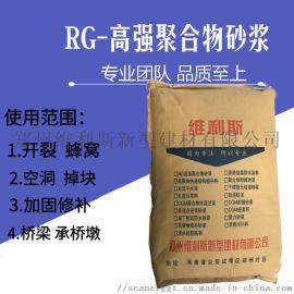 高强聚合物防水砂浆 防水防腐粘结性强