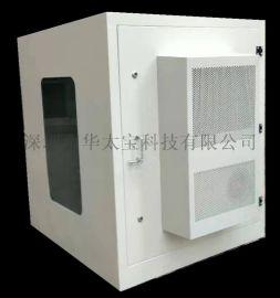 空调制冷投影机恒温箱▏户外投影仪恒温箱-