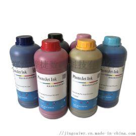 普捷A8写真机墨水 户外弱溶剂墨水 环保油性墨水 tx800墨水