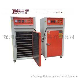滴胶烤箱 (HC-1205)