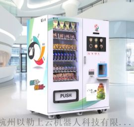 自动售货机投放怎么谈
