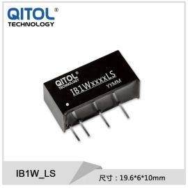 2W电源AC-DC控制电源模块DC12V电源