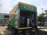 多功能环保干湿分离车 粪便净化处理车