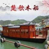 荊州木船廠家中式餐飲船歐式畫舫船木船設計