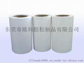 PET白色双面防静电离型膜的用途PET白色离型膜生产厂家