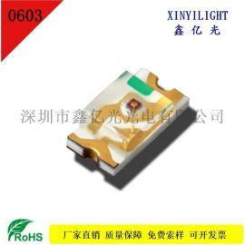 led红灯 0603贴片发光二极管 指示灯
