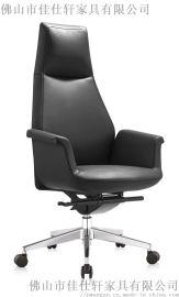办公椅 职员椅  电脑椅  办公椅