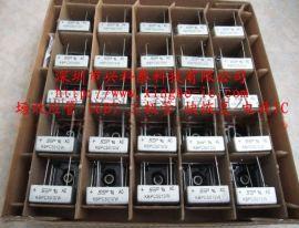 SEP全系列整流桥KBPC系列(塑封) KBPC310/KBPC610/KBPC810/KBPC1010