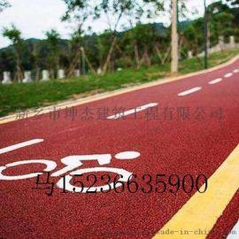 沥青路面喷涂施工 沥青路面改色涂装 公园道路改色