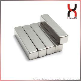 钕铁硼磁钢 稀土永磁铁 长方形磁铁20*10*2