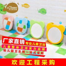 幼儿园卡通浴室镜壁挂镜洗手间米奇老鼠卫生间迷你镜子