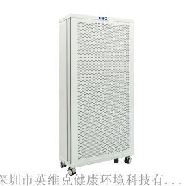 移动式空气消毒机,空气消毒机与净化器的区别