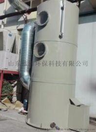 废气处理设备阻燃填料塔