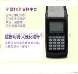 四川工厂消费机 手机APP充值消费 工厂消费机