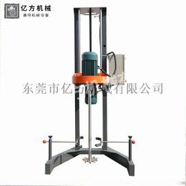 自动升降液体分散机 高速化工涂料搅拌机