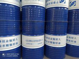 导热油,合成导热油,厂家直销质量稳定又可靠