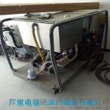 鄭州500公斤工業高壓水槍生產廠家