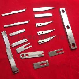 异形刀片定制 圆形长条刀片 包装齿刀切刀