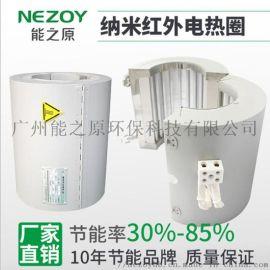 注塑机加热圈隔热注塑机发热圈节能改造