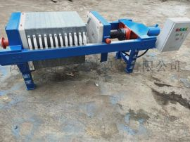 5平方自动保压压滤机  小型污水污泥处理设备