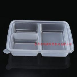 一次性快餐盒 加厚四格外卖打包盒 五格饭盒