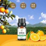 压榨甜橙油单方精油 橙皮精油 香薰