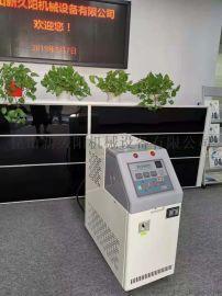 上海 发泡加热水式模温机 价格