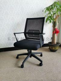 舒适透气办公椅 东莞办公椅 气动升降办公椅