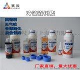 冷镶嵌树脂/环氧树脂