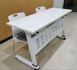 员工职员培训桌椅办公桌 东莞办公桌