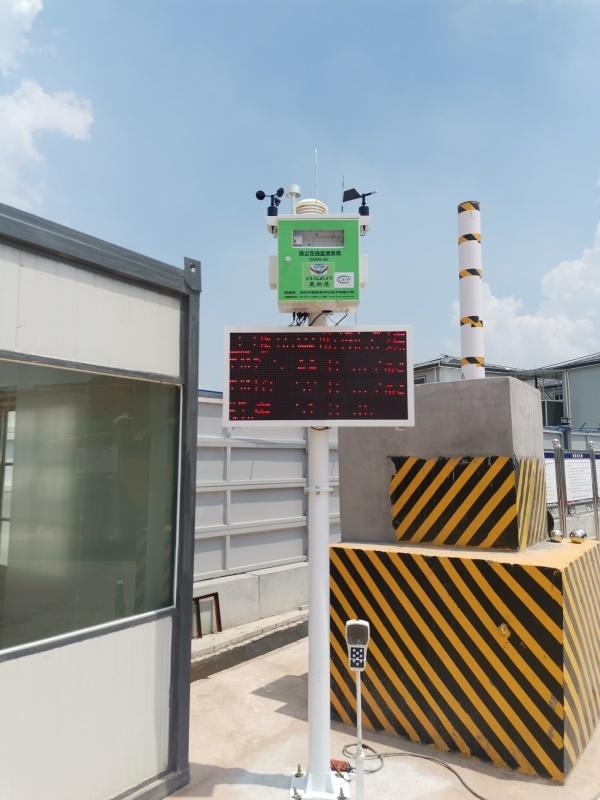 广州市道路施工扬尘噪声实时在线监测系统