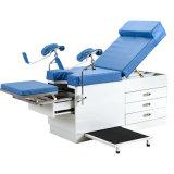 A048 妇科诊查床 妇产科综合手术台