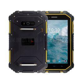 10寸Android工业平板电脑 ipad医疗电脑