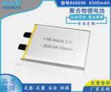 866696 聚合物鋰電池廠家定制 6500mAh