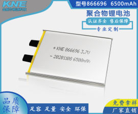 866696 聚合物锂电池厂家定制 6500mAh