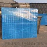 亞奇中建藍全鋼爬架網 腳手架防護網 爬架防護網