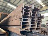HEM700 欧标H型钢执行标准