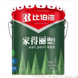 内墙乳胶漆 山东比伯漆乳胶漆 厂家供应内墙乳胶漆