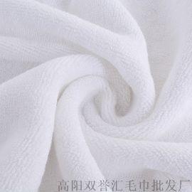 酒店宾馆  毛巾浴巾