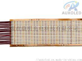 2.5mm宽DC12VLED广告牌背光灯条