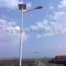 太阳能路灯 户外led灯 锂电池 防水路灯