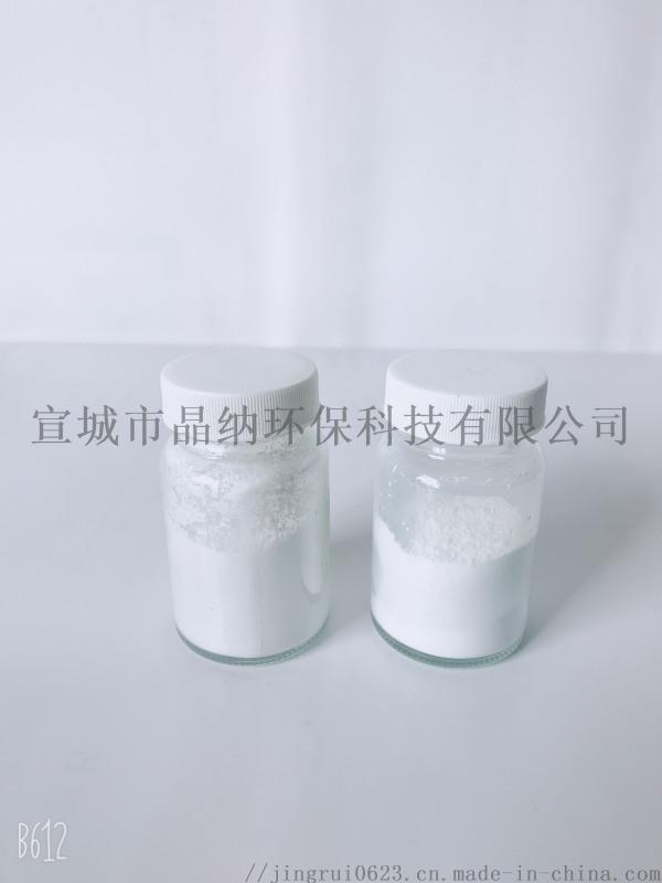厂家供应纳米氧化钆钇铝和钇铁石榴石掺入剂