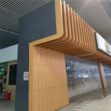 40x120弧形木纹铝方通 30x150波浪铝方通